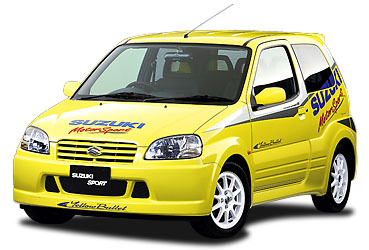 Suzuki Ignis Sport Yellow